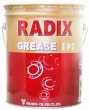 ENEOS RADIX GREASE EP-2 (15кг.)