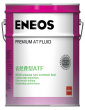 ENEOS Premium AT Fluid  (20л.)