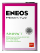 ENEOS Premium AT Fluid  (4л.)