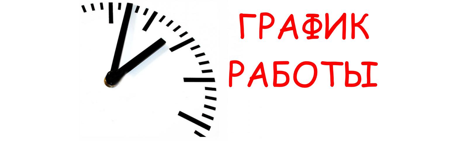 grafikk-1000x630.png