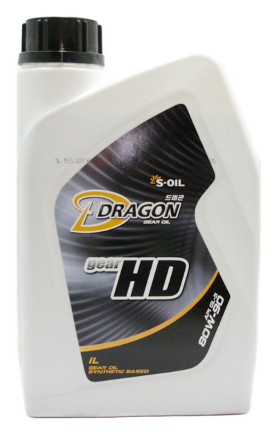 dragon_DHD80W90_01.jpg