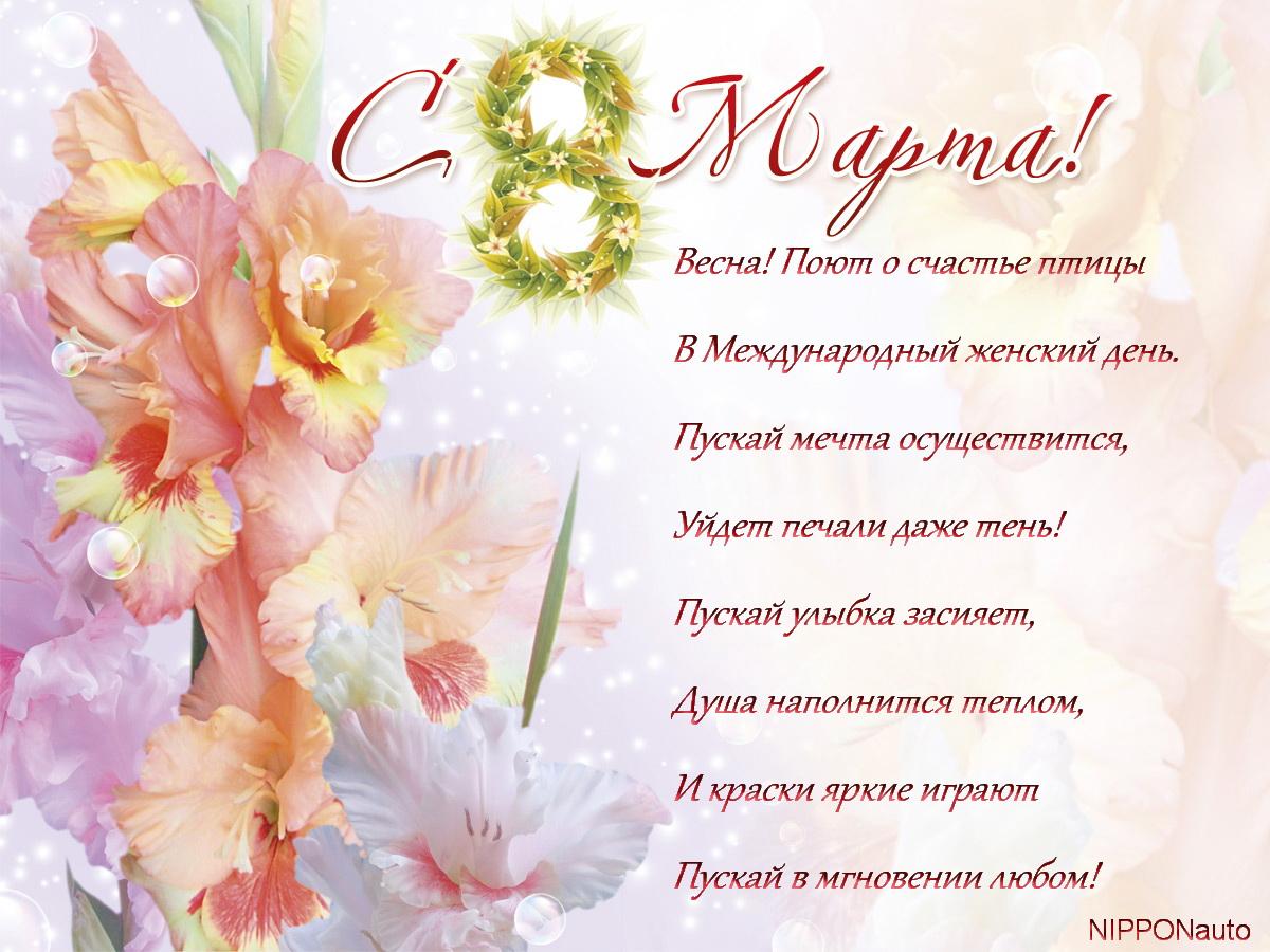 8_m_nippon_1.jpg